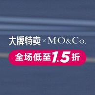 30日10点:唯品会 MO&Co. 摩安珂 明星同款 女装特卖日