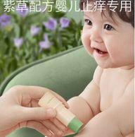 婴儿专用,babycare 驱蚊止痒紫草膏