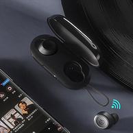 新低!蓝牙5.0开盖即连,20小时续航:网易 真无线降噪蓝牙耳机