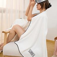 极有家认证,A类品质,掉毛包赔!60x120cm AOKEE 日系超吸水大浴巾