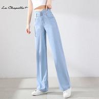 视觉显高6CM!La Chapelle 拉夏贝尔 女士直筒宽松牛仔裤
