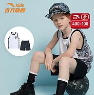 安踏 夏季男童背心短裤速干运动套装