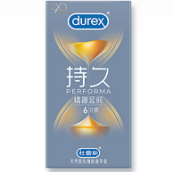 延时更长见效快:杜蕾斯 持久超薄避孕套 6只+螺纹装 4只