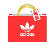 【售罄】断款福袋!阿迪达斯 纯棉印花T恤