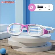 Kappa 卡帕 防水防雾高清游泳镜