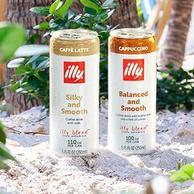意大利殿堂级品牌,原装进口,即饮提神:250mlx3罐 illy意利 咖啡饮料