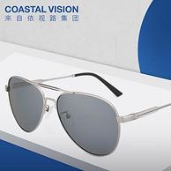 持平史低!依视路旗下,15款任选:Coastal Vision镜宴 偏光太阳镜CVS5036