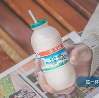 4.9分,商超同款,孩子爱喝:225mlx20瓶 李子园 营养早餐甜牛奶 整箱