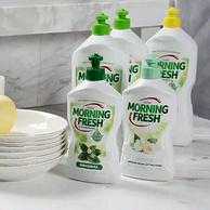 猫超次日达,澳洲市场销冠,洗碗水可浇花:400mlx3瓶 MorningFresh 高浓缩洗洁精