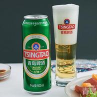 青岛啤酒最畅销款,经典10度 罐装啤酒 500mlx24听