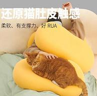 极有家认证,德国原料,猫肚皮一样的触感:淘梦家纺 猫肚皮助眠护颈枕