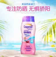 无泪无油、SPF50+:237mlx2件 Coppertone 确美同 儿童温和纯净防晒乳