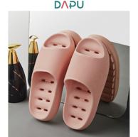 镂空、防滑、抑菌:DAPU 大朴 漏小Q 浴室防滑漏水拖鞋
