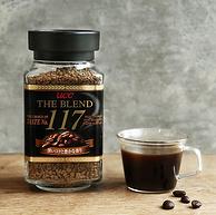 日本原装进口,现磨级纯黑咖啡:90gx2瓶 UCC悠诗诗 117冻干咖啡