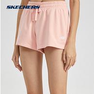 14日0点:SKECHERS 斯凯奇 L220W165 女子针织短裤