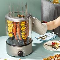 降30元,无油烟免动手,在家做不熏人:利仁 家用全自动电烧烤炉KL-J123