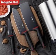 白菜价!移动专享:拜格 不锈钢 菜刀+料理刀+水果刀 刀具套装