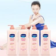印尼进口,美白保湿大粉瓶:400mlx3瓶 凡士林 亮彩修复 烟酰胺身体润肤乳