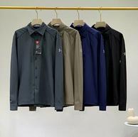 高级成衣系列、秋季才上市!UA SELECT系列 运动衬衫