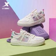 XTEP 特步 2021新款 女士休闲板鞋