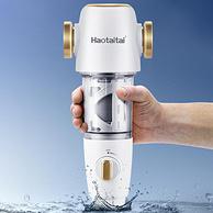 双面旋刮反冲洗,终身免滤芯,4T大流量:好太太 前置净水器