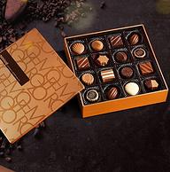 临期神价格!日本顶级伴手礼:32颗 摩洛索夫 坚果黑巧克力礼盒
