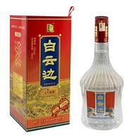 湖北名酒,9年陈酿:700mlx2瓶 白云边 42度浓酱兼香型白酒礼盒装