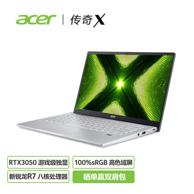 acer 宏碁 传奇X 14英寸笔记本电脑(R7-5800U、16GB、512GB、RTX3050)