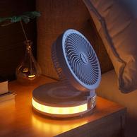 持平史低!悬浮摇摆+APP智控,自带香薰夜灯温度显示:日本 SLUB 便携折叠无线充电智能循环扇