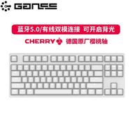 20日0点、cherry轴:GANSS 迦斯 GS87D 双模机械键盘  白光版