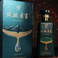 中华老字号,9年窖藏老酒:500ml 凤城老窖 凤九 53度酱香型粮食酒