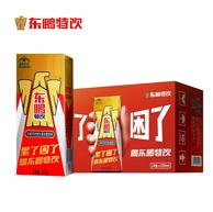提神醒脑:东鹏 维生素运动能量饮料 250mlx6瓶