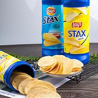 新低!临期特价,墨西哥进口:155.9gx2桶 Lays乐事 无限原味薯片