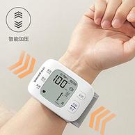 109g随身带,手腕测量免脱衣:鱼跃 腕式便携家用智能语音电子血压计