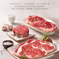 澳洲进口牛肉 顶诺 澳洲牛排家庭原肉整切套餐 1000g