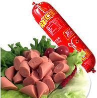 Shuanghui 双汇 王中王火腿肠 210gx5支 plus会员29.8元