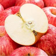 单果果径75mm,京觅 栖霞红富士苹果 12个