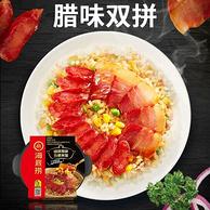 海底捞 腊味双拼方便米饭 187gx3件