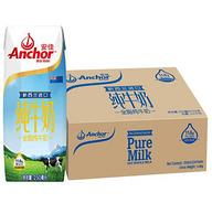 Anchor 安佳 全脂纯牛奶 250mlx24盒/箱