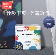 babycare 艺术大师系列 纸尿裤 L 23片