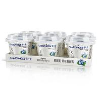 CLASSY·KISS 卡士 蓝莓果粒鲜酪乳 100gx6杯