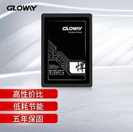 今晚0点:240GB GLOWAY光威 悍将 SATA3.0固态硬盘