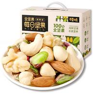 值哭、全是好吃贵坚果!百草味 每日坚果系列 全坚果礼盒 750g