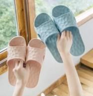 【售罄】名人堂补货、希尔顿五星级拖鞋:小米有品 水立方Q弹拖鞋