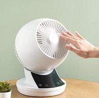 6米遥控,12h定时循环通风:美的 3D涡流空气循环扇