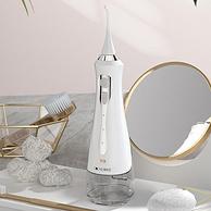 史低再降5元!美国FDA认证:蒂欧尼 充电式家用电动冲牙器 5喷头高配款