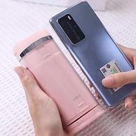 直降30元!日本万宝至马达,可折叠至手机大小:华为HiLink 惠齿 智能冲牙器