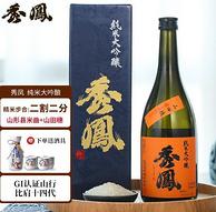 日本进口,与十四代齐名:720ml 秀凤 二割二分纯米大吟酿