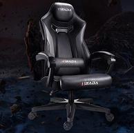 新低!限今日:SGS认证气压杆:Hbada黑白调 电竞椅 HDJY002GM