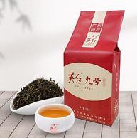 新低!上过太空的红茶,国礼级茶叶:100gx2袋 英红9号 英德红茶